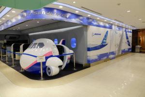Flight simulator at the Haneda Airport in Tokyo