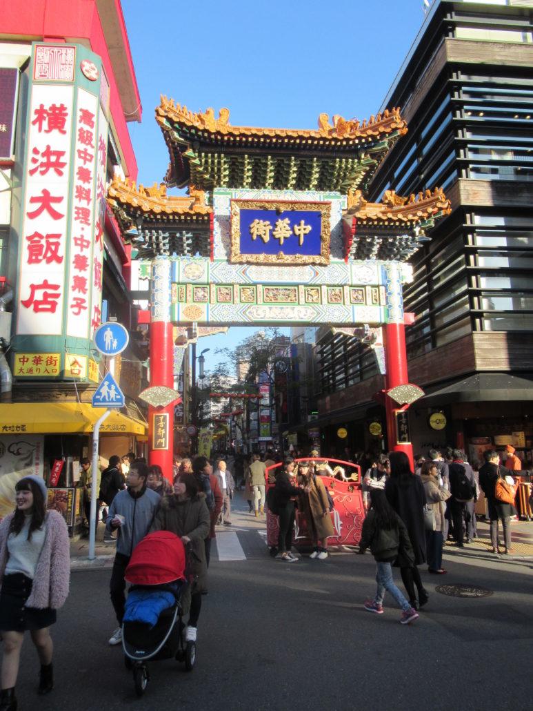 Chinatown Yokohama EG