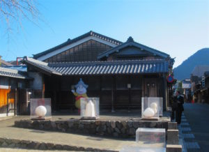 Mino City EG Gifu