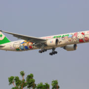 Hello Kitty EVA Airliners. Flying, girl.