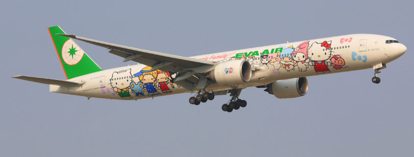 Hello Kitty EVA Airliners. Flying, girl.