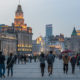 The Bund, Shanghai, China © Hel080808 | Dreamstime.com