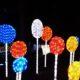 Holiday Lights Show © Phper | Dreamstime.com