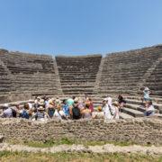 Pompeii, Italy. Photo: Wieslaw Jarek | Dreamstime.com