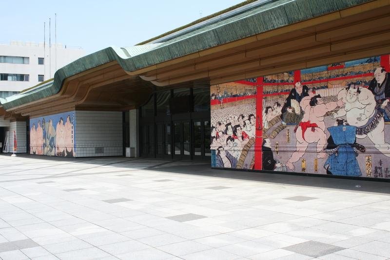 Sumo Museum, Tokyo.